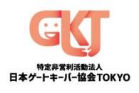 gktlogo02-300x300
